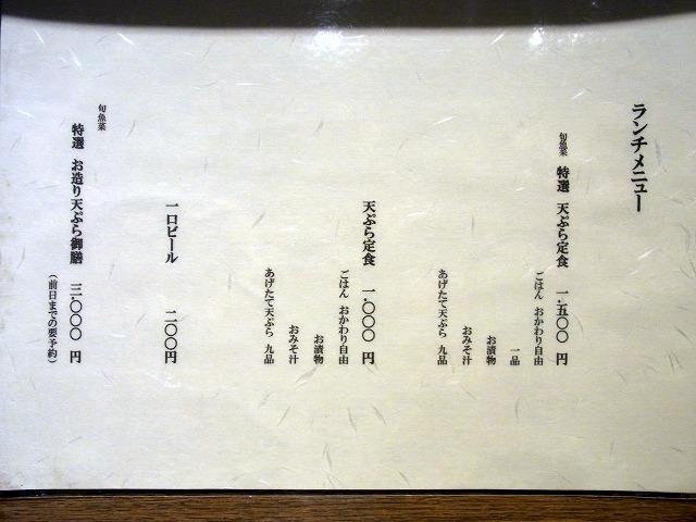 A200_rimg1094