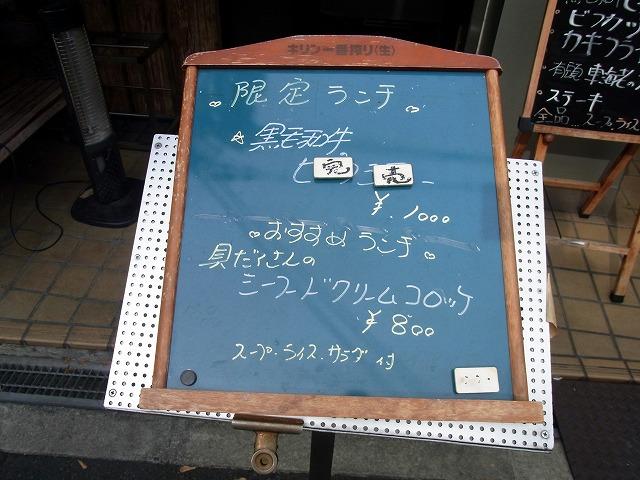 A500_rimg1181