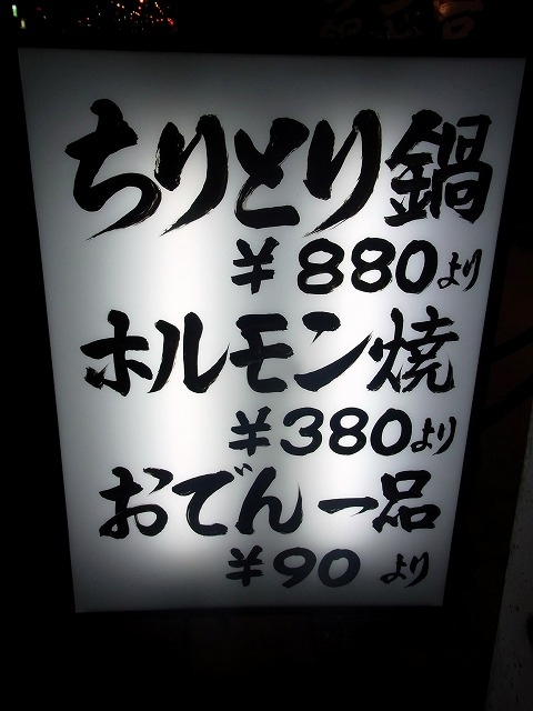 A050_rimg1348